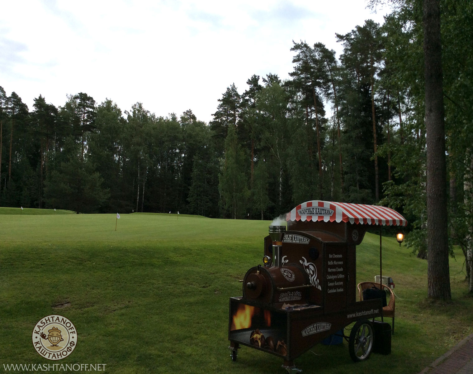 КаштаноФФ - Жареные каштаны в Moscow Country Club