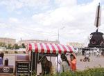 Marron Glace купить в Москве