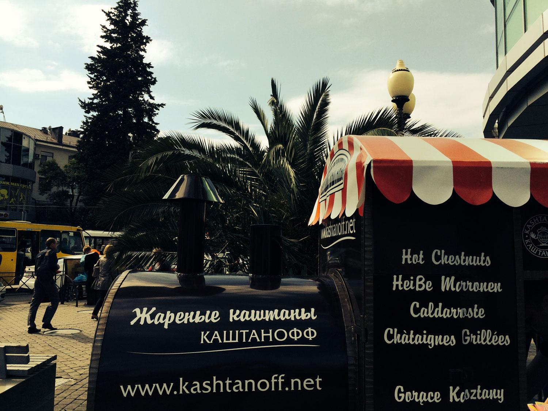 Компания Каштанофф в городе Сочи