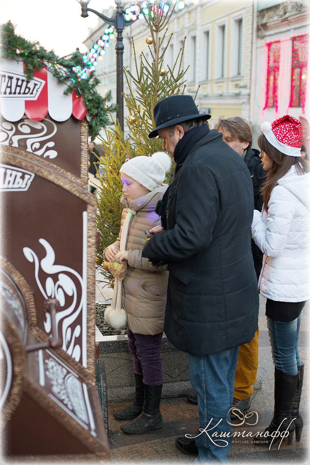 запеченные каштаны купить в москве